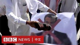 回教徒不滿馬克龍為穆罕默德漫畫辯護 抵制法國貨品- BBC News 中文 - YouTube