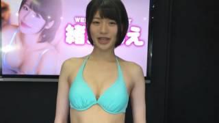 2016年4月1日緒奈もえ WEEKDAYイベント 愛沢新菜 検索動画 17