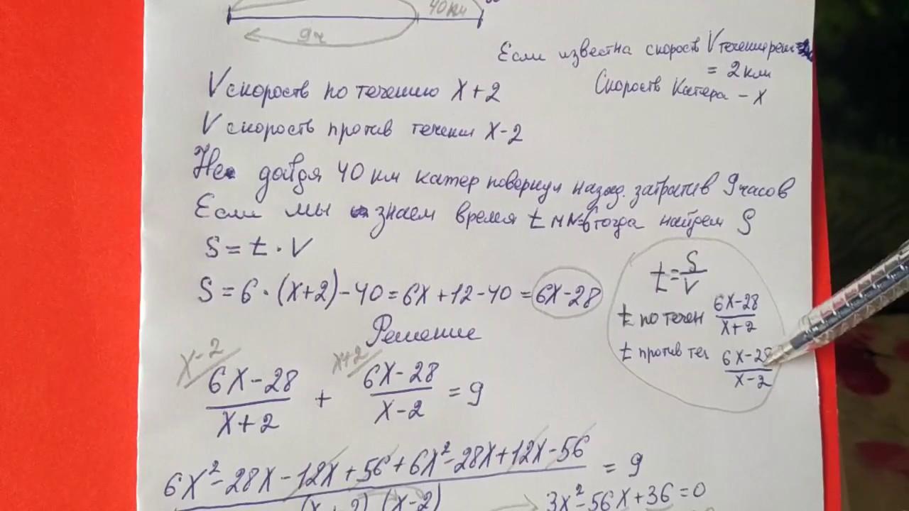 T решить задачу по алгебре решить задачи по процессам и аппаратам