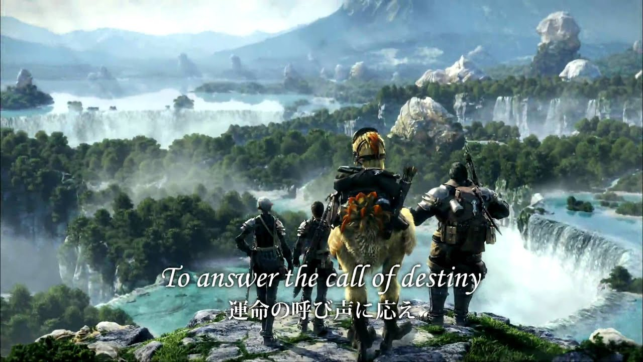 Inventory Full: Trust And Hope: FFXIV