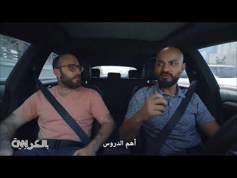 كيف تحول مشروع صغير للغة العربية إلى شركة ناشئة؟  - نشر قبل 6 ساعة