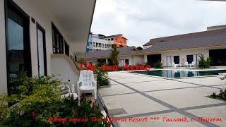 Обзор отеля The Natural Resort *** Таиланд, о. Пхукет