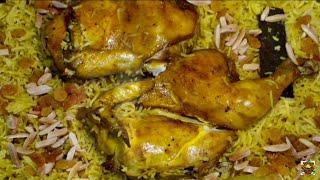 مندى الدجاج فى البيت || نفس طعم المطاعم وأحلى ||chicken mandi recipe - English subtitles