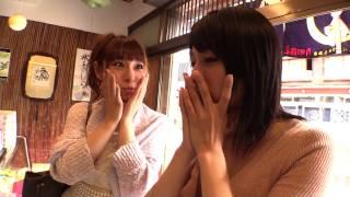 温泉紹介 新潟県月岡温泉 坂ノ上朝美 検索動画 6