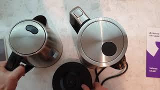 Чайник электрический Kitfort КТ-637 vs. Polaris PWK 1786CAL распаковка, сравнение, обзор