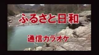 山崎洋子 - ふるさと日和