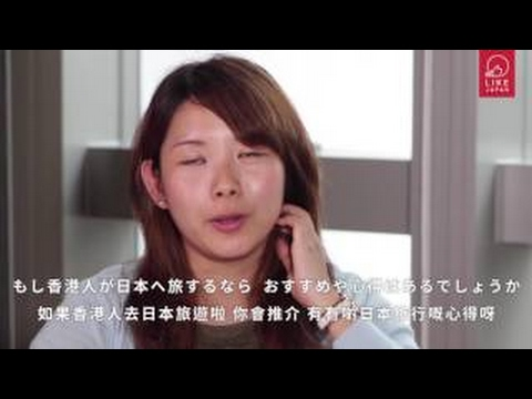 LikeJapan飲食: 專訪日本拉麵文化達人-「拉麵陳」Meter Chan - YouTube