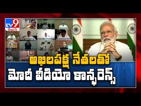 "Lifting Of Lockdown Not Possible,"" Suggests PM Modi At All-party Meet - TV9"