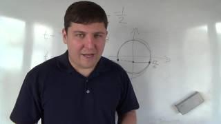 Алгебра 10 класс. 5 октября. Первое знакомство с тригонометрическими уравнениями