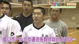 ひろしま県民スクール#9 崇徳高等学校