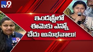 Tollywood Casting Couch - Lyrics writer Sreshta on how she faced harassment - TV9