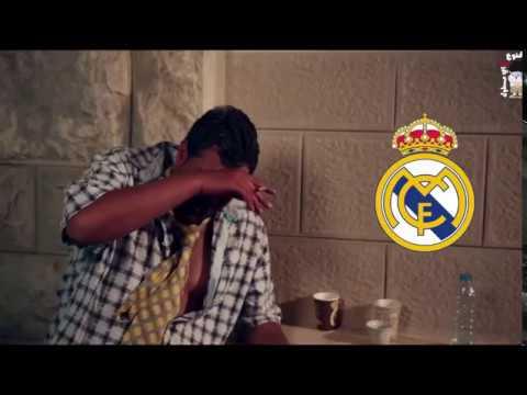 وضع جمهور ريال مدريد الان 😂😂