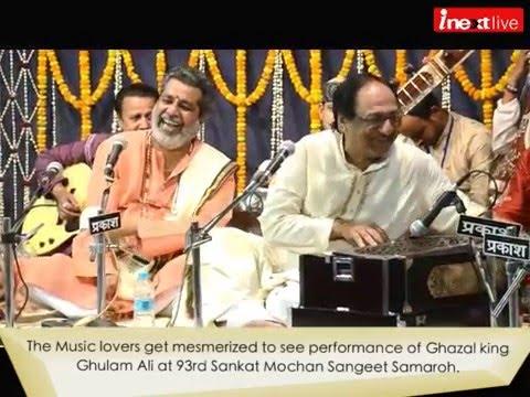 Varanasi: Ghazal king Ghulam Ali performs to packed audience at Sankat Mochan temple