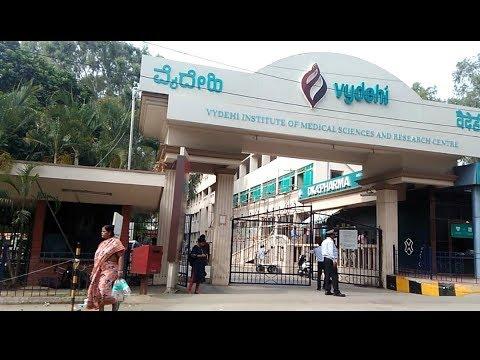 বৈদী হাসপাতাল এর চিকিৎসার খুটিনাটি Bengalore, Whitefield Vydehi Institute Of Medical Sciences