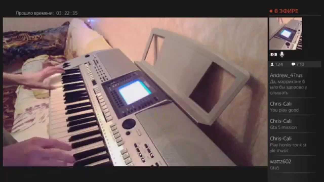 SinglePlayer - GTA 5 live piano performance