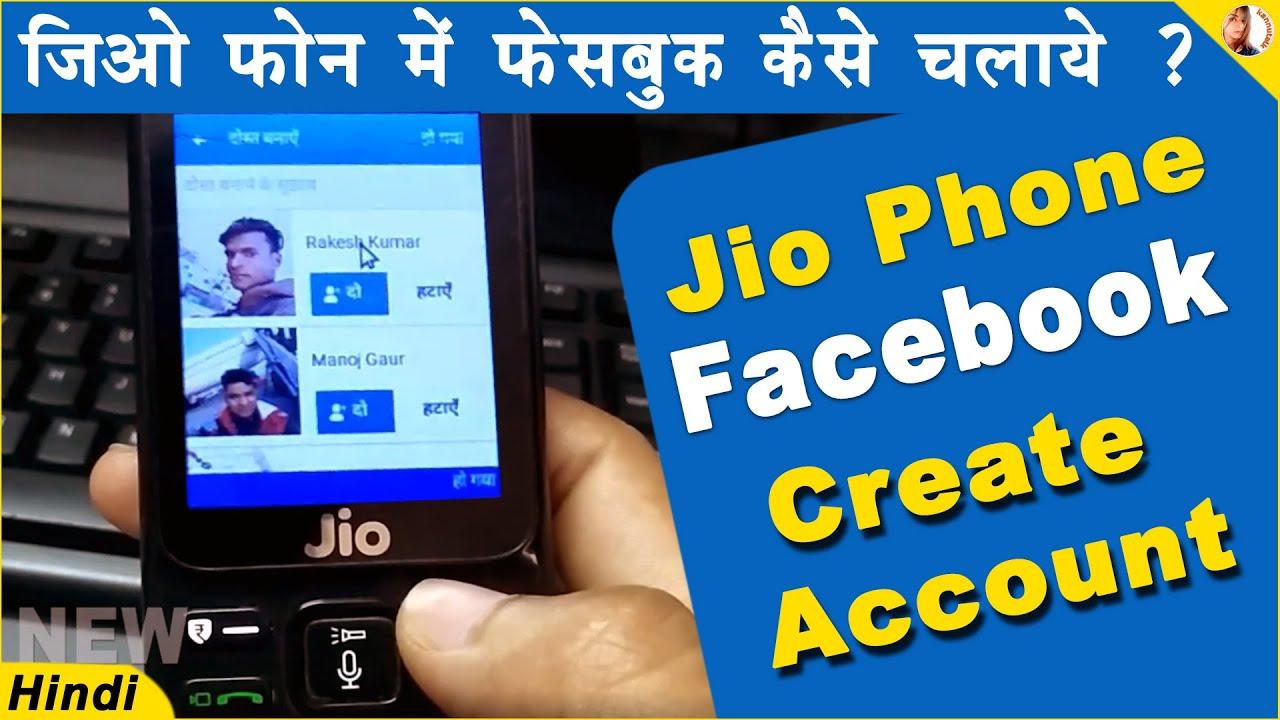 jio phone me facebook kaise chalaye   jio phone me