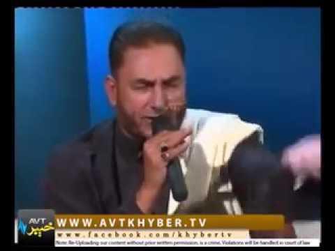 Stayena AVT Khyber De Rahman Baba kalam