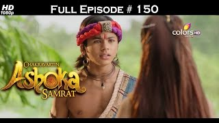 Chakravartin Ashoka Samrat - 27th August 2015 - चक्रवतीन अशोक सम्राट - Full Episode (HD)