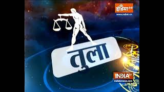 Horoscope 19 January: Cancerians will get financial benefits, know the condition of other zodiac si