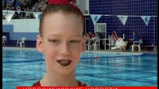 Синхронное плавание: 300 спортсменок станцевали вбассейне «Нептун»