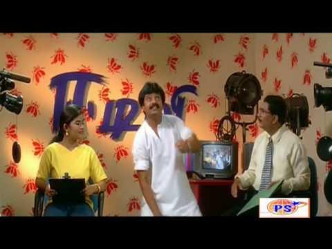 வாழைப்பழம் தோல் வழுக்கி வாலிபர் உயிர் ஊசல் தித்திக்குது காதலியின் மனம் | Vivek Rare Comedy |