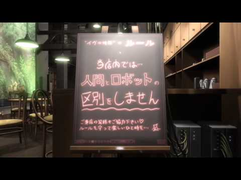 Time of Eve Eve no Jikan AMV  Sweet Disposition