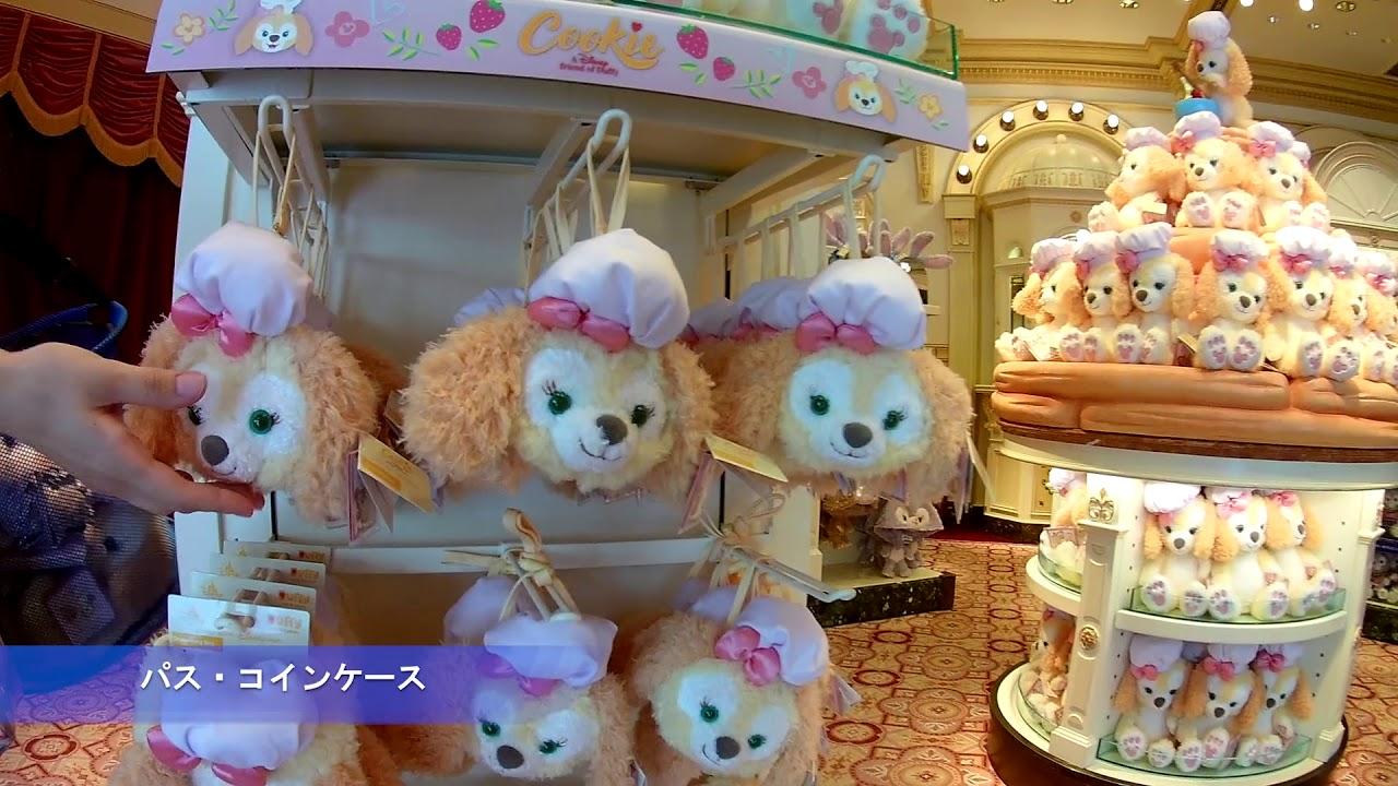 限定発売!?)クッキーの香港ディズニーランドグッズ販売突撃レポート