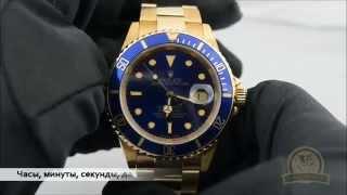 Швейцарские часы Rolex Submariner(, 2014-07-28T13:08:41.000Z)