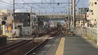 223系2000番台+223系1000番台(V42編成+W3編成)A新快速京都方面野洲行き 魚住駅通過