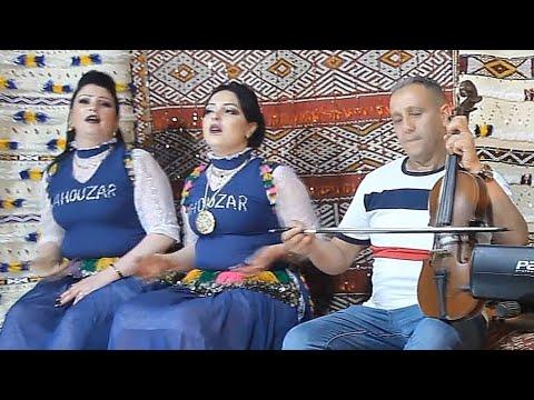 Abdelaziz Ahouzar - Em3se lwaleden