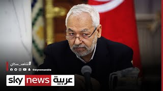 تونس.. الغنوشي يعفي جميع أعضاء المكتب التنفيذي للنهضة