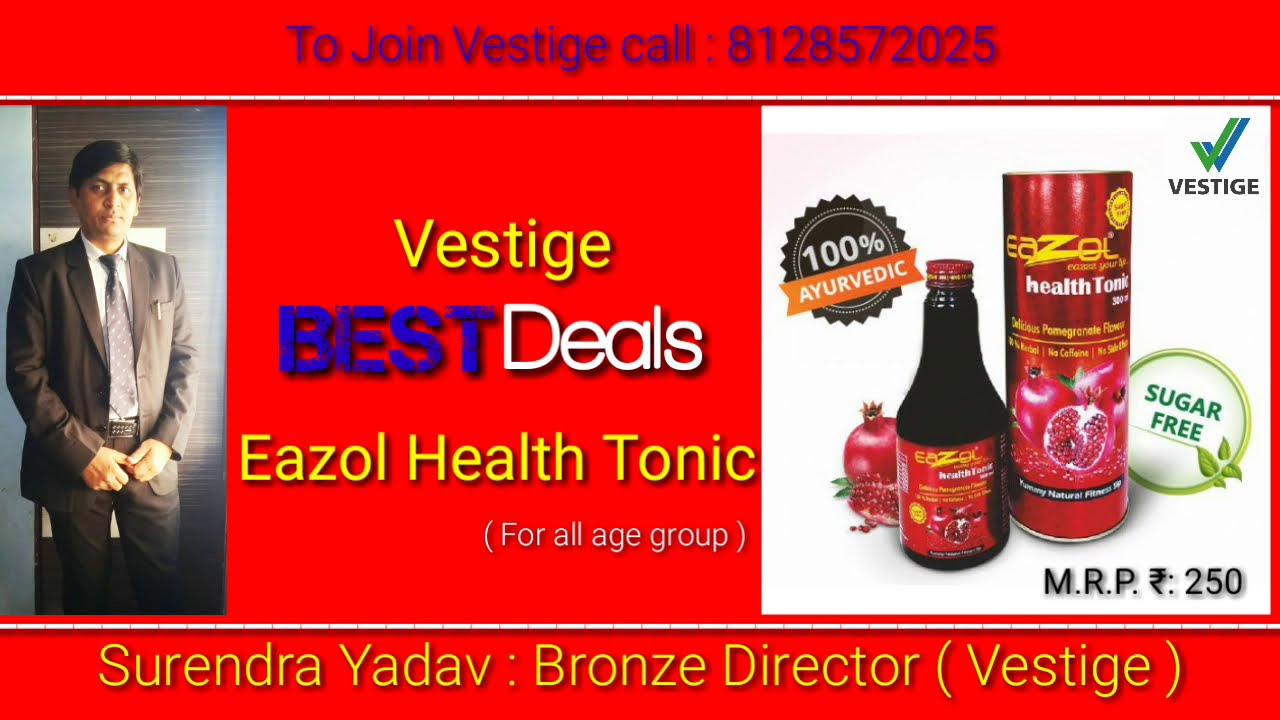 Eazol Health Tonic ईज लआय र व द क ह ल थ