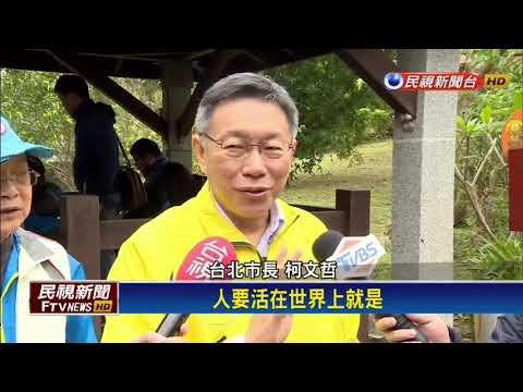 陳思宇敗選 父親陳建銘飆罵「你爸真不爽」-民視新聞