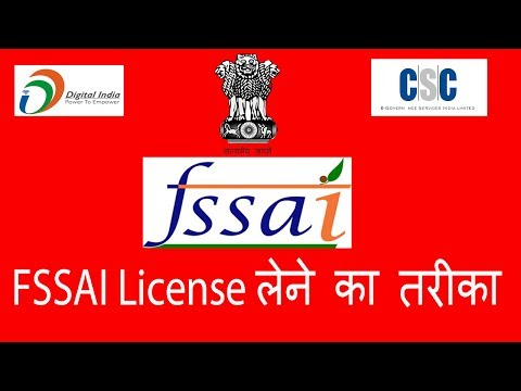 Fssai, Food Licence online apply in Hindi, how to apply fssai-2017