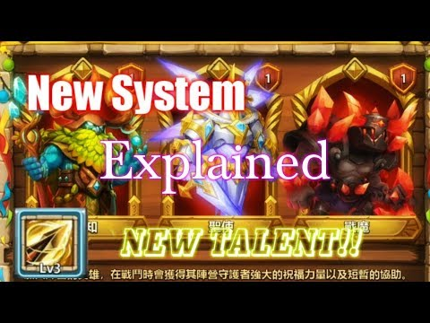 New System Explained & New Talent - Castle Clash