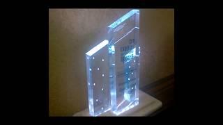 Необычная награда из толстого акрила с торцевой rgb подсветкой и динамикой(Компания Новая идея работает в области разработки и изготовления различного рода визуальной рекламы (нару..., 2015-10-30T18:38:50.000Z)