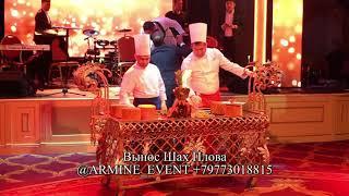 Ресторан и банкетный зал для свадеб от @ARMINE_EVENT +79773018815