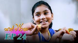 Sath Warsha   Episode 24 - (2021-06-03)   ITN Thumbnail