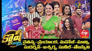 Cash| Chaitanya&Priyanka,Manoj&Manshi,Sunil&Tejaswini,Aishwarya | Full Episode | 23rd January 2021