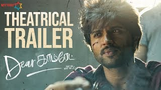 Dear Comrade Tamil Theatrical Trailer | Vijay Deverakonda | Rashmika Mandanna | Bharat Kamma | MMM