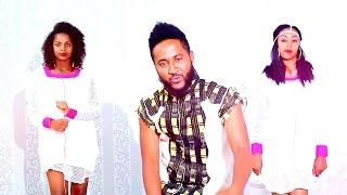Yonas Afera ft. Mulualem Takele and Gildo Kassa - Yene Shega (Ethiopian Music)