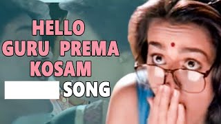 Hello Guru Full Song ll Nirnayam Songs ll Nagarjuna, Amala-