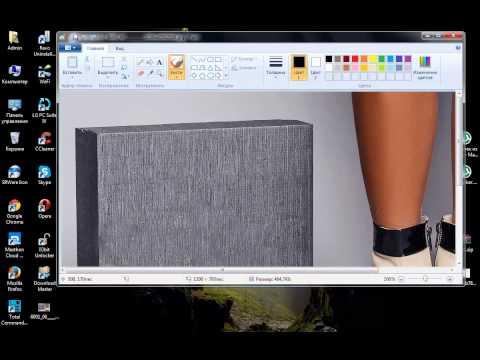 Как быстро обрезать фото, картинки, рисунки