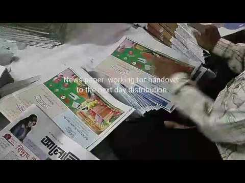 Newspaper delivery preparation