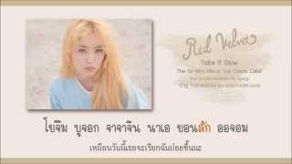 [Karaoke-Thaisub] Red velvet - Take It Slow