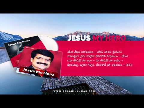 Bro Anil Kumar - Yesu Devuni Aaradhikulam Song Lyrics from Jesus My Hero Album