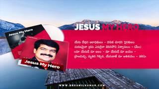 Jesus My Hero | Yesu devuni aaradhikulam song | Lyrics | Bro Anil Kumar