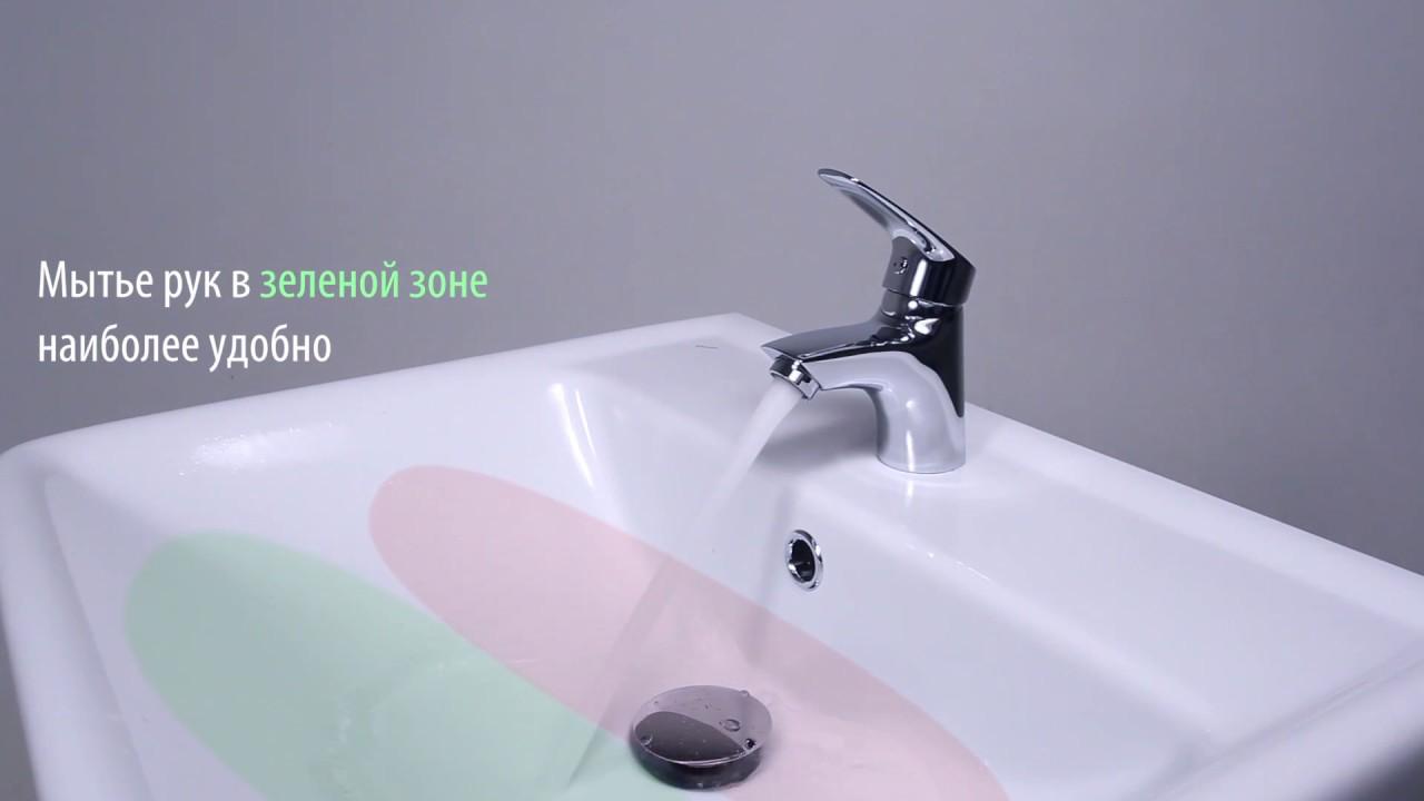 Смеситель Wasserkraft Leine 3508 для раковины с гигиенической .