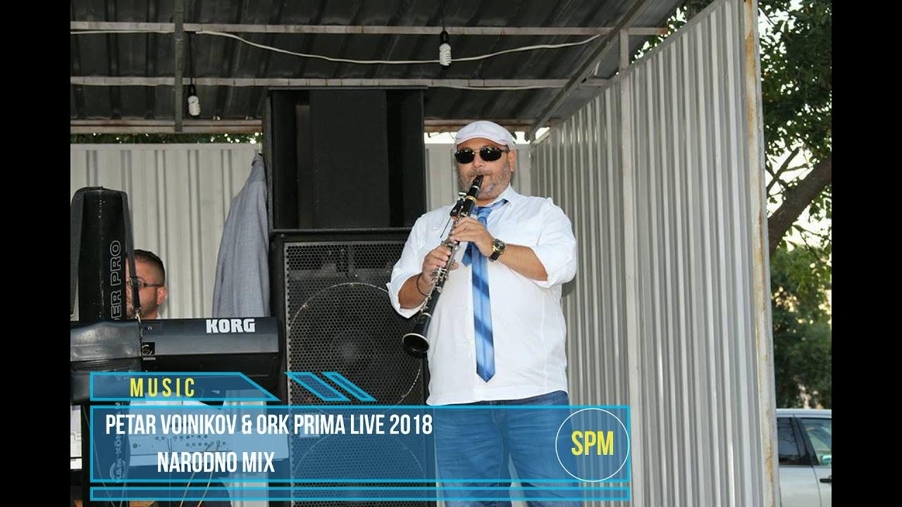petar voinikov & ork prima  narodno mix live 2018 2019