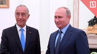 Путин и президент Португалии о матче двух сборных